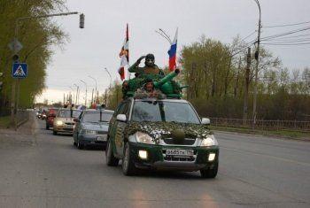 Автопробег 9 мая в Нижнем Тагиле (ВИДЕО)