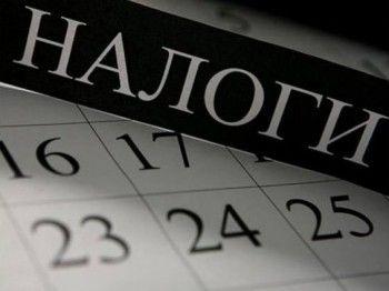 Свердловские законодатели введут новые налоговые льготы