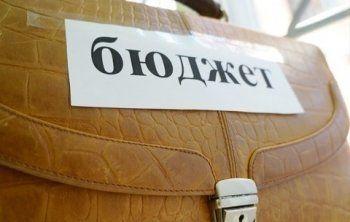 Свердловское правительство приняло проект бюджета 2016 года