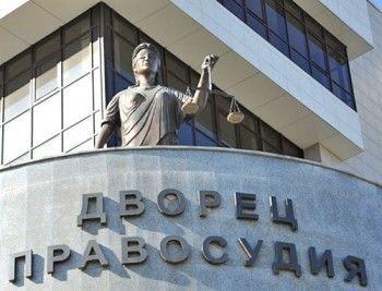 Свердловский областной суд рассмотрел дело Олега Кинёва