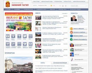 С официального сайта Нижнего Тагила исчезла панорама города