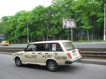 Российские автодилеры хотят запретить продавать подержанные автомобили с рук