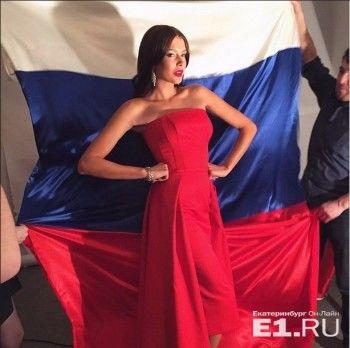 За патриотическую фотосессию Мисс России - 2015 проверит прокуратура