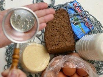 Цены на продукты в Свердловской области выросли на 22%