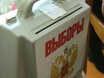 В России могут отменить выборы президента