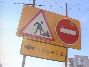 В Нижнем Тагиле перекроют на выходные участок улицы Пархоменко