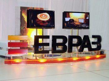 ЕВРАЗ получил премию от «Сколково»