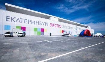 Свердловская область примет «Менделеевский съезд по общей и прикладной химии»