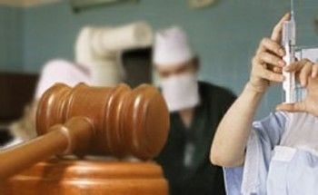 Хирурги из Нижнего Тагила выплатят пациентке 400 000 рублей за врачебную ошибку