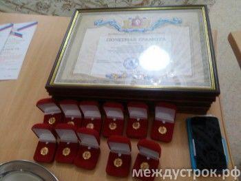 Лучшим металлургам Нижнего Тагила вручили награды от правительства Свердловской области, Минпромторга РФ и главы города