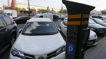 Свердловский Роспотребнадзор разрешил не платить за парковку картой
