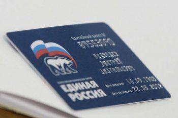 Утративших доверие президента хотят выгонять из «Единой России»