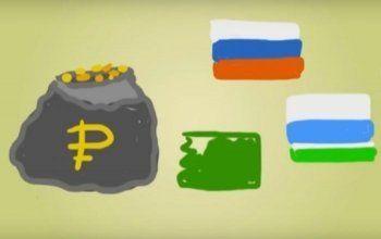 Свердловский Минфин поддержал идею съёмки мультиков о бюджете (ВИДЕО)
