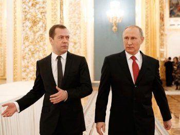 Путин, Медведев и Песков отчитались о доходах