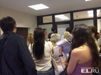 Екатеринбургский «Лабиринт» потерялся вместе с паспортами туристов