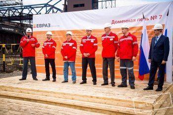 Свердловские компании примут участие в строительстве новой домны ЕВРАЗ НТМК