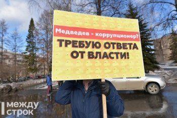 Коррупцию во власти считают неприемлемой 89% россиян