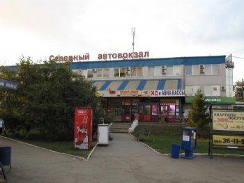 В Екатеринбурге собираются перенести Северный автовокзал