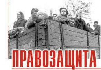 Кремль решил учредить премию для правозащитников