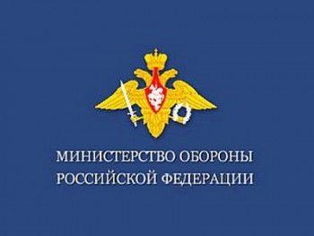 Готовьтесь! Минобороны призовет резервистов со всей России