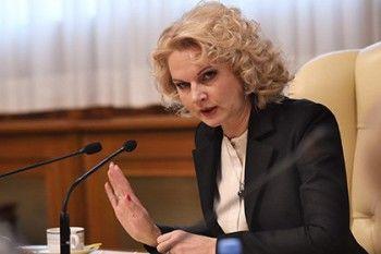 Госдолг России вырос в два раза за три года