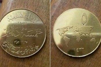 «Исламское государство» начало чеканить собственную золотую монету
