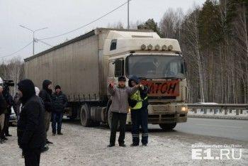 Свердловские дальнобойщики требуют от Путина полностью ликвидировать систему «Платон»