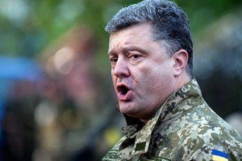 Срочно! Порошенко официально заявил, что Россия ввела войска на Украину