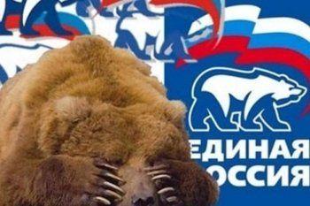 Эксперты прогнозируют провал «Единой России» на выборах в этом году. «Они сами создали кризис, а делиться награбленным не собираются»