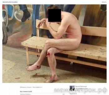 ОНК не удовлетворена результатами проверки по факту публикации фото голого задержанного в отделении полиции Нижнего Тагила