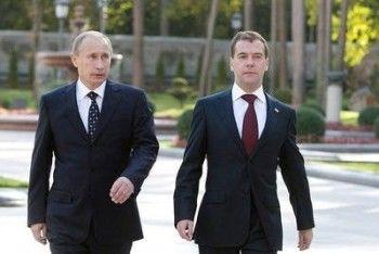 Путин и Медведев приедут в Екатеринбург на открытие центра имени Бориса Ельцина