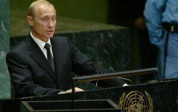 Путин выступил на Генеральной Ассамблее ООН