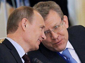 Алексей Кудрин перейдёт на работу в администрацию президента – Газета.ru