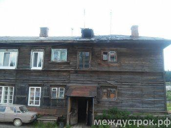 Мэрия Нижнего Тагила отказалась отдавать УК «Губерния» самые проблемные дома ещё до конца аукциона