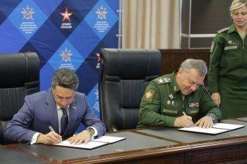 «Уралвагонзавод» подписал контракты с Минобороны РФ на сумму более 8 млрд рублей