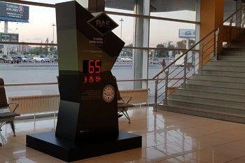 В Екатеринбурге установили часы, отсчитывающие время до RAE-2015