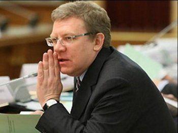 Кудрин предложил Путину провести реформы судебной и правоохранительной систем