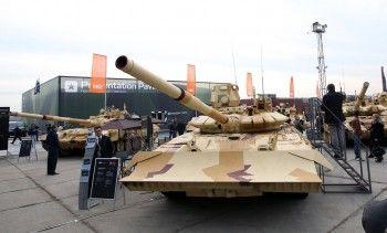 Федеральный оргкомитет обсудил подготовку к выставке Russia Arms Expo 2015