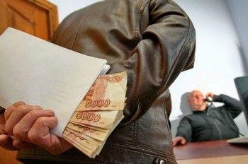 Размер взятки в России вырос в два раза