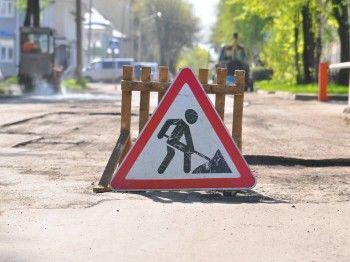 200 миллионов рублей нужно потратить на ремонт пяти дорог в Нижнем Тагиле