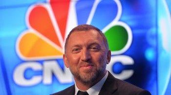 ТАСС сообщил об отказе Олега Дерипаски от иска к Associated Press