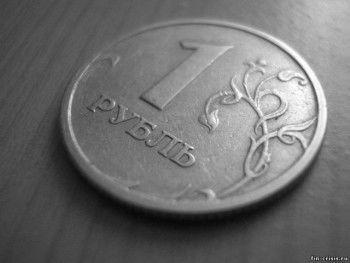 Рубль имеет все шансы продолжить падение