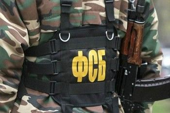 ФСБ изъяла у рабочего металлургического комбината взрывчатку и книги по саентологии. «Хотел подмять под себя мир»