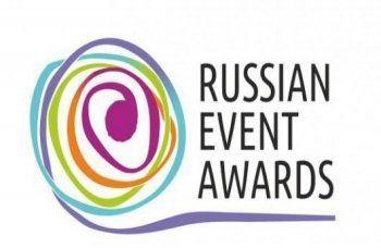 Три туристических проекта Нижнего Тагила претендуют на звание лучших в России