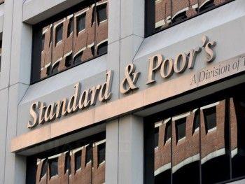 S&P дал негативные прогнозы двум уральским банкам