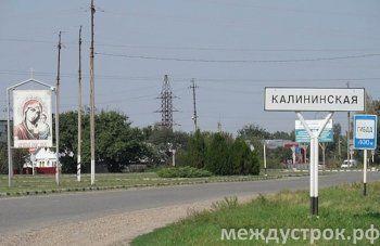 «Подкинут наркотики или скинут в канаву». Тагильчане обвиняют краснодарских полицейских в пытках, доведении до самоубийства и фабрикации дела