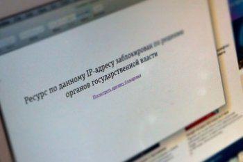 Более половины заблокированных Роскомнадзором сайтов продолжают работать