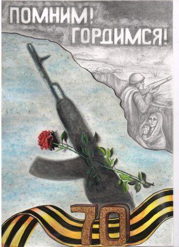 Рисунок тагильского зэка может стать предметом коллекционирования
