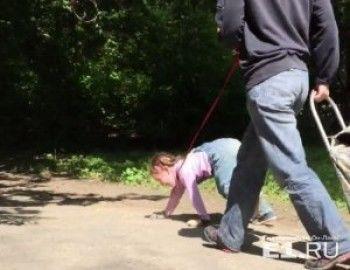 Свердловская полиция проверяет видео с девочкой-маугли на поводке (ВИДЕО)