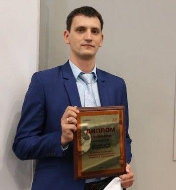На ЕВРАЗ НТМК определили лучшего молодого руководителя